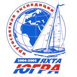 Яхта «Югра» - капитан Виктор Тюрихин